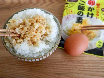 カルディでバカ売れの「卵のいらない卵かけご飯の素」をさらに美味しく食べる方法とは?
