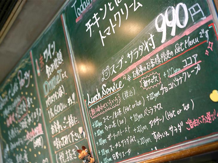 カウンター上の黒板には日替わりのおすすめパスタメニューなどが。チョコバナナクレープなどのスイーツも