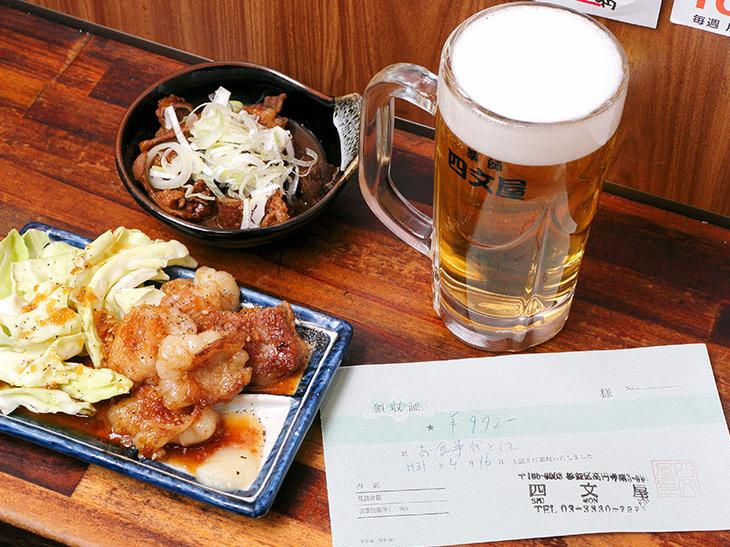 「生ビール」432円、「煮込み」216円、「鉄板焼きホルモン」216円。トータル972円