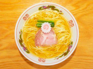 ラーメン官僚が絶賛! 『らぁめん小池』の3rdブランド『キング製麺』の「白だしラーメン」が旨すぎる!