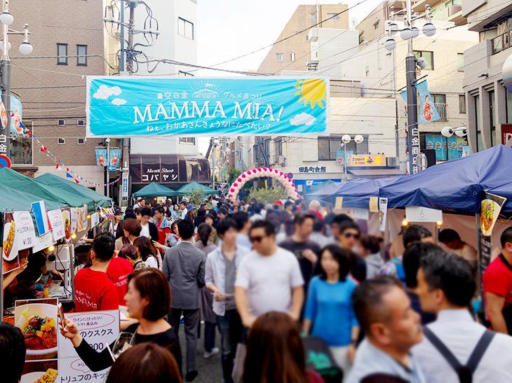 『マンマ・ミーア』は、東京都産業労働局が主催する優れた取り組みを表彰する「東京商店街グランプリ」にて、準グランプリに輝いたイベント