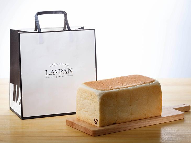 開店30分で250本が完売! 連日売り切れの『ラ・パン』の「クリーミー生食パン」を並ばずに買う方法とは?