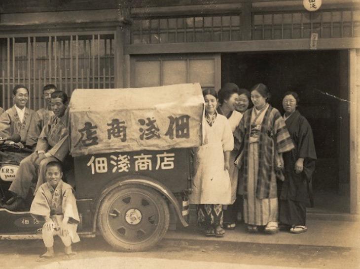 昔の『佃浅商店』。歴史を感じます
