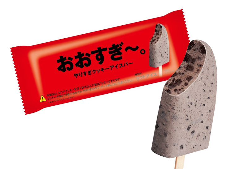 セブン限定アイス「おおすぎ〜。やりすぎクッキーアイスバー」がクッキー多すぎてやみつきになる!