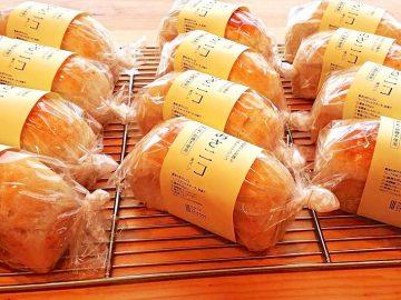 食べれば食べるほど健康になる食パン! 金沢発の高機能食パン「あさニコ」って何?