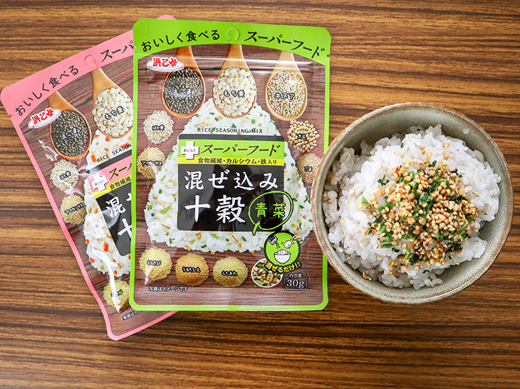 """夏直前ダイエット! 白飯に混ぜるだけの「スーパーフード 混ぜ込み十穀」で""""太りにくい体""""が作れる"""