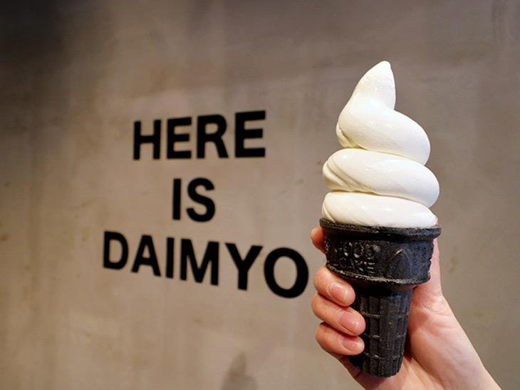 これが『DAIMYO SOFTCREAM』の定番「大名ソフトクリーム」