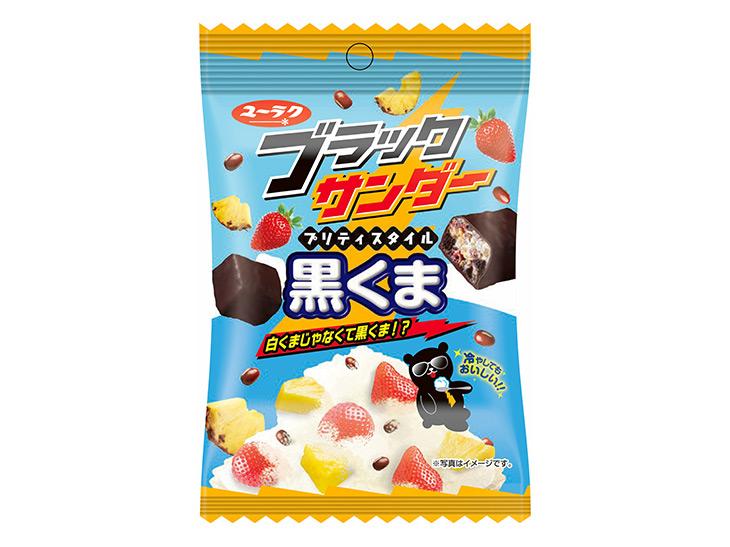 「白くま」ならぬ「黒くま」!? 有楽製菓のブラックサンダーから「黒くま」が登場
