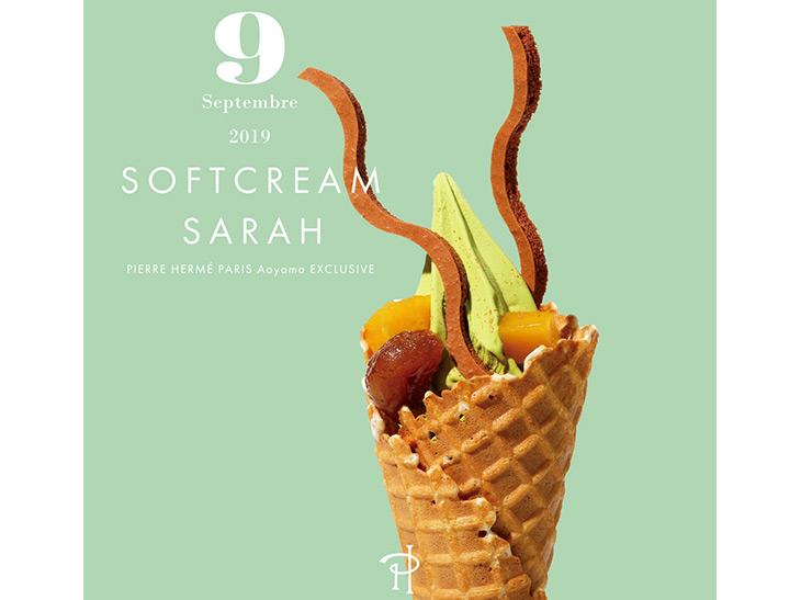 ソフトクリーム サラ