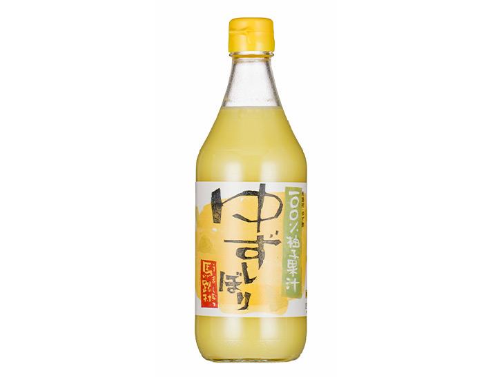 「ゆずしぼり(無塩)」1,420円(税込)