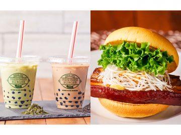 フレッシュネスバーガーで台湾フェアがスタート! 「タピオカミルクティー」と「トンポーローバーガー」に注目