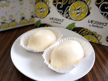 新宿土産の新定番! 『レモンショップ』の「〈生〉レモンケーキ」が史上最強にふわとろで最高だった
