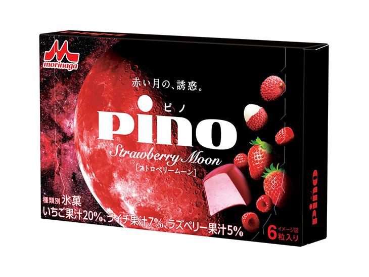 「ピノ ストロベリームーン」160円(税別)