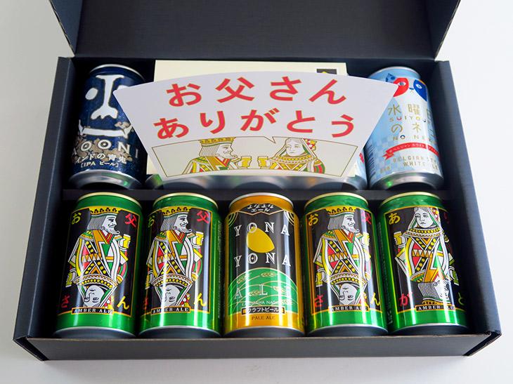 3種10缶詰め合せ(3,480円)と4種6缶詰め合わせ(2,680円)が選べる