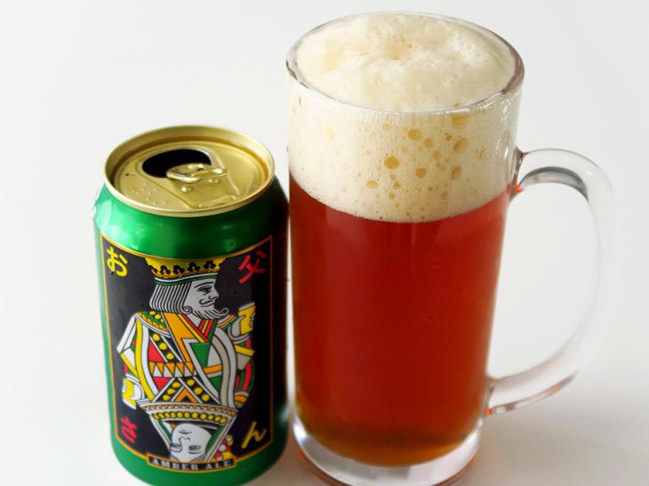 クラフトビールらしい華やかな香りと味わいが楽しめるのがアンバーエールの醍醐味
