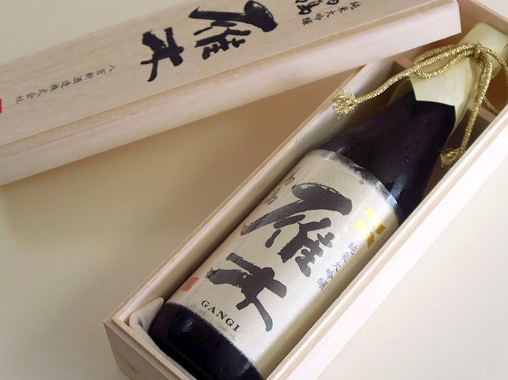 雁木(がんぎ)のなかでも最上級のお酒である「鶺鴒(せきれい)」(5,400円)は、まさに特別な日のお酒