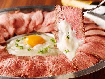 チーズ×ローストビーフの新感覚肉料理『肉ボナーラ』が期間限定で登場