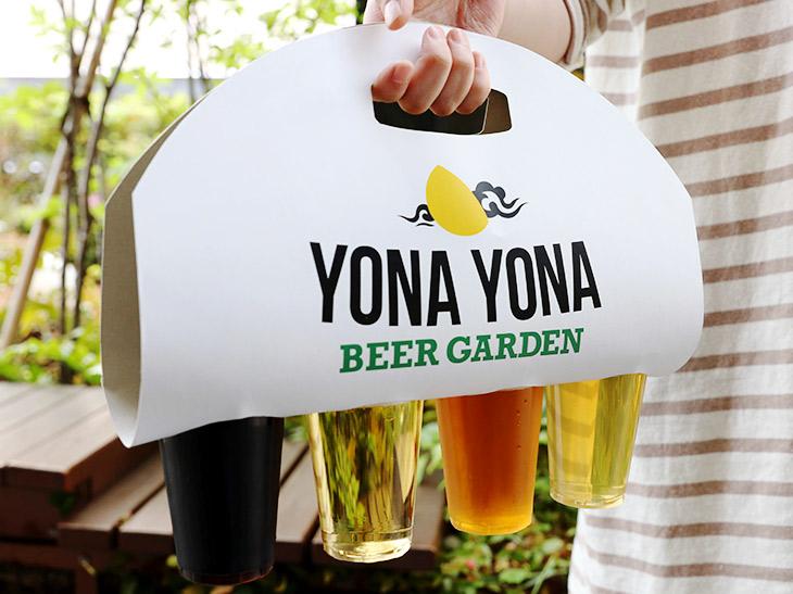 4種類のビールのカップを持ち運ぶための専用ホルダー