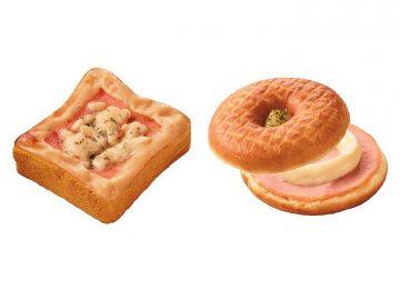 ドーナツだけじゃない! ミスドに「クロックムッシュ」など新作が登場