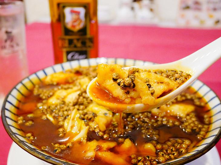花椒の量が異次元! 横浜中華街『京華樓』で極旨「シビレ料理」を食べてきた