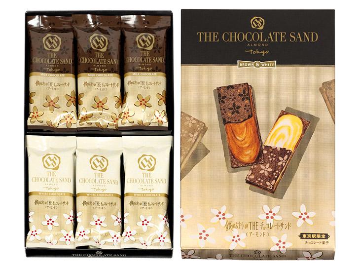 「銀のぶどうのTHEチョコレートサンド ALMOND」(8枚入792円、12枚入1188円、18枚入1782円、24枚入 2376円)