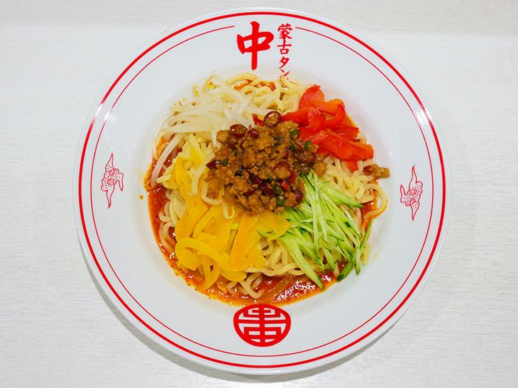 「夏菜~冷辛中華~」800円。7月8日(月)からデビュー! いろどり涼やか!