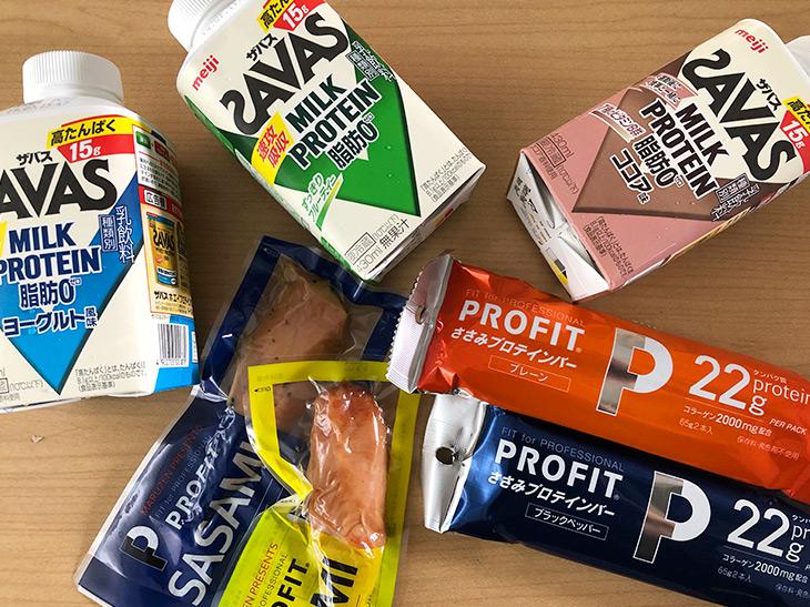 コンビニやスーパーで買えるプロテイン機能食品。高たんぱく低脂肪なので利用しやすい