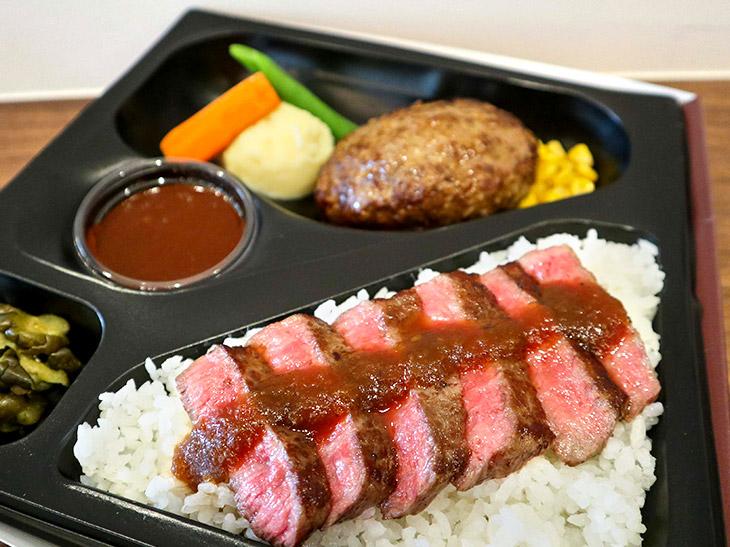 「矢澤コンボ弁当」(3600円)は、黒毛和牛100%のハンバーグと、黒毛和牛の内もモモステーキが入った贅沢なお弁当