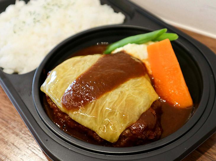 「煮込みチーズハンバーグ弁当」2400円