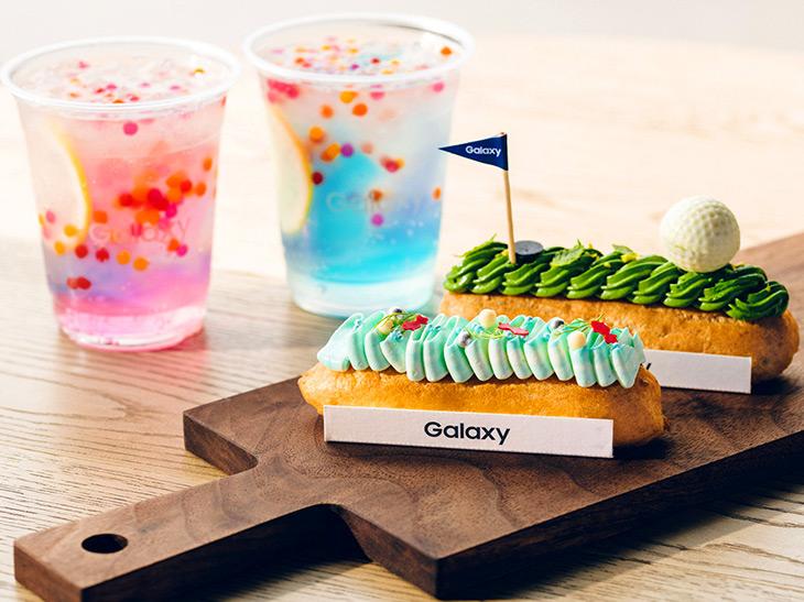 『Galaxy Cafe』の新メニューにフォトジェニックな新作エクレアとドリンクが登場