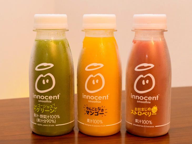 欧州No.1ブランドが日本上陸! 英国発の100%スムージー「イノセント」を飲んでみた