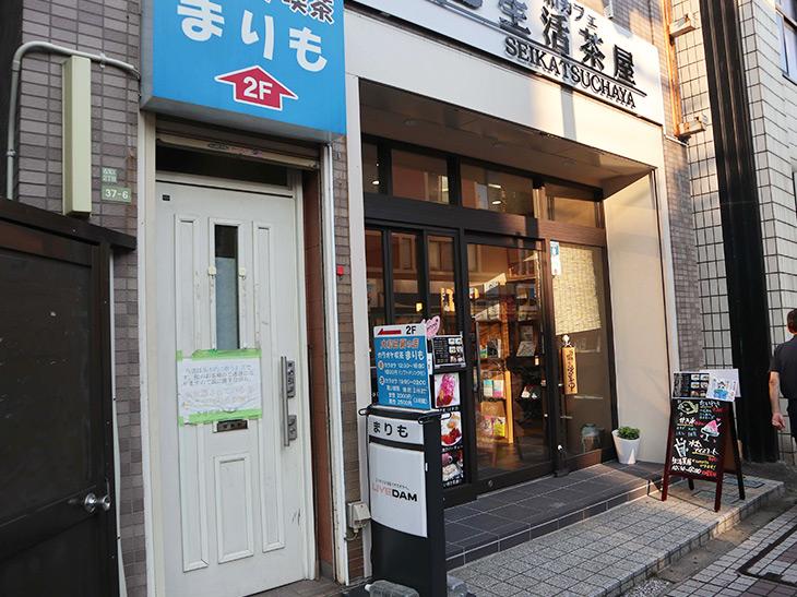 東京さくらトラムの「小台駅」徒歩20秒の場所にある『生活茶屋』というカフェにそのメニューはあります