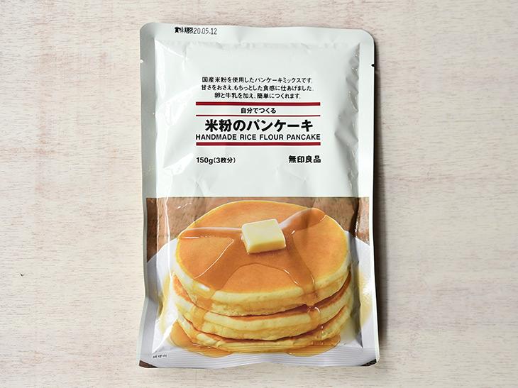 「自分でつくる 米粉のパンケーキ」250円(税込)