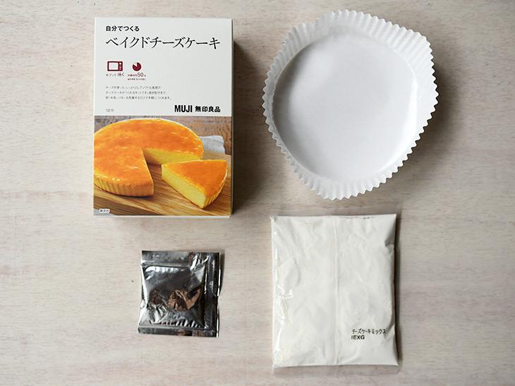「自分でつくる ベイクドチーズケーキ」390円(税込)