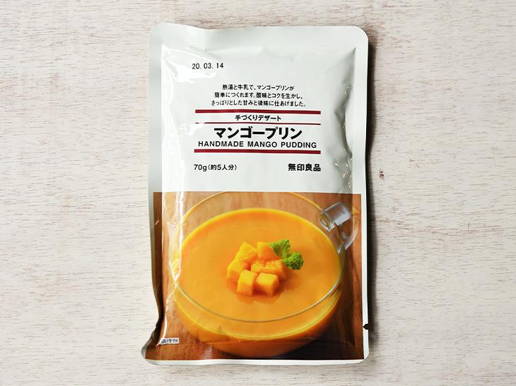 「手づくりデザート マンゴープリン」290円(税込)