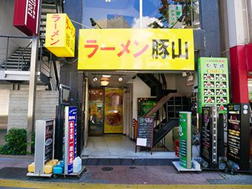 ラーメン豚山 上野店 外観
