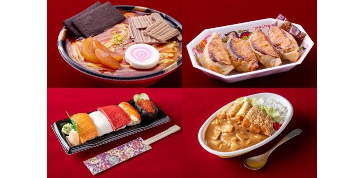 """「ラーメンケーキ」1080円、「餃子ケーキ」864円、「にぎり寿司ケーキ」1080円、「カツカレーケーキ」1080円。すべて""""ケーキ""""です!"""