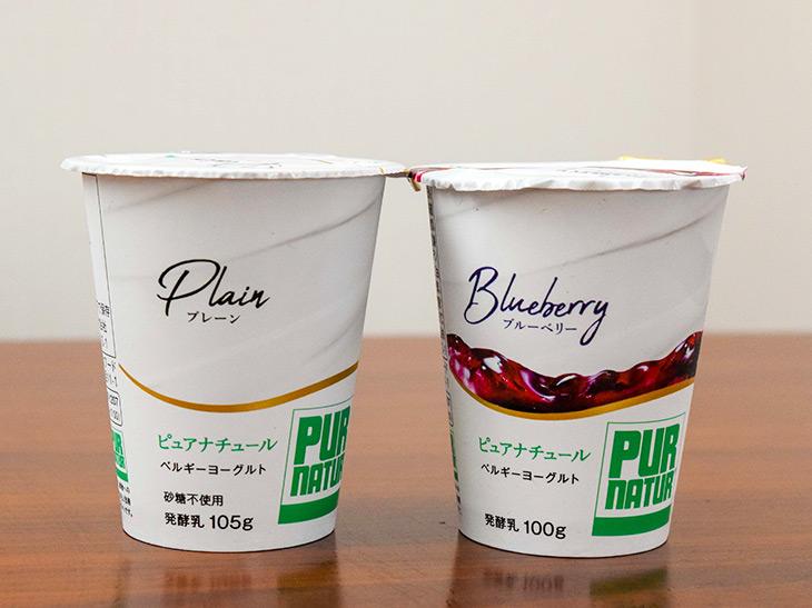 カネカ食品が8/1から販売をスタートした『ベルギーヨーグルト ピュアナチュール プレーン 砂糖不使用』(左・166円)と『ベルギーヨーグルト ピュアナチュール ブルーベリー』(右・183円)