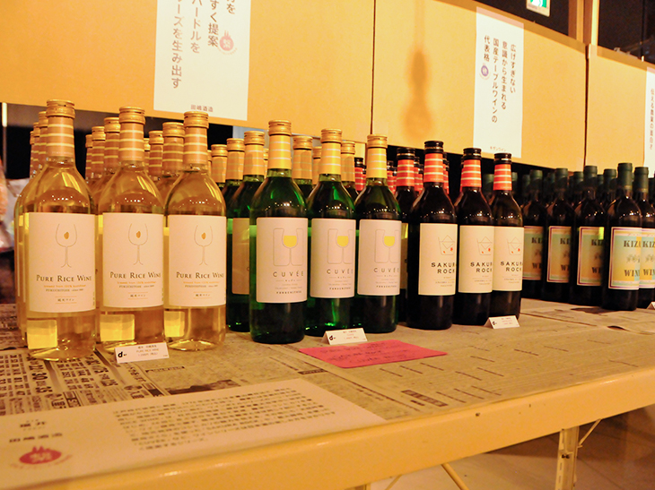 田嶋酒造株式会社