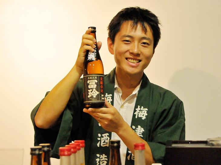 梅津酒造 冨玲(ふれい)