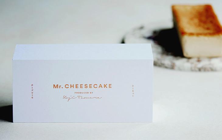 約17cm、約480g。3456円~。画像は化粧箱がセットになった「Mr. CHEESECAKE with Box」(4320円)