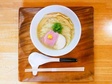 東京・東久留米に鶏清湯系の巨星現る! ラーメン官僚も認める至極の「柚子塩らぁ麺」とは?