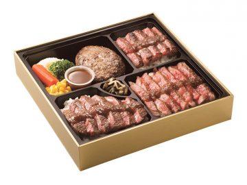 シウマイ弁当から絶品牛肉弁当まで。東京駅で買える「絶品弁当」8選