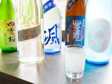 日本酒のプロに聞いた! 暑い時期に飲みたい絶品「夏酒」5選