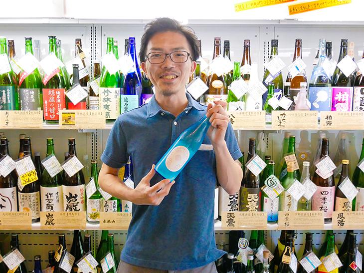 日本酒専門店『名酒センター』