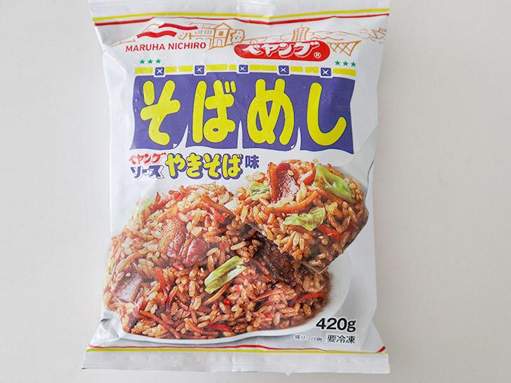 人気 位 レシピ そばめし 1