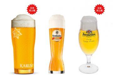 ビール好き必見!「お台場オクトーバーフェスト」で絶対飲みたい絶品ビール5選