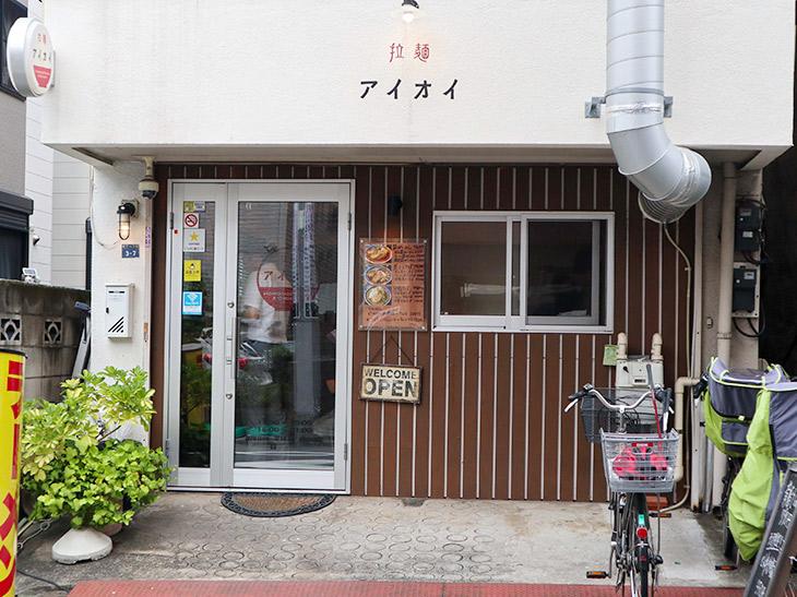 都営三田線「志村三丁目」から徒歩7分ほどの場所にあります