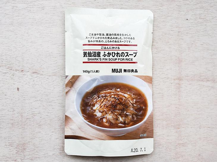 「気仙沼産ふかひれスープ」140g(1人前)490円