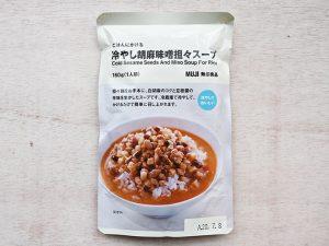 「冷やし胡麻味噌坦々スープ」160g(1人前)290円